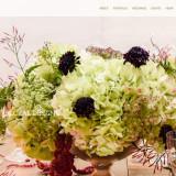 L'Oasis Floral Design